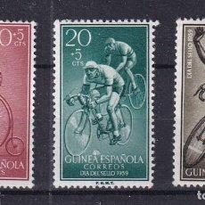 Sellos: SELLOS ESPAÑA OFERTA COLONIAS ESPAÑOLAS GUINEA SERIE COMPLETA EN NUEVO. Lote 293357423