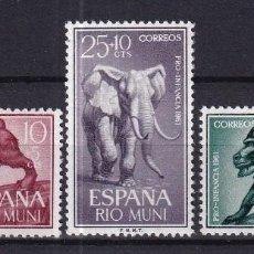 Sellos: SELLOS ESPAÑA OFERTA COLONIAS ESPAÑOLAS RIO MUNI SERIE COMPLETA EN NUEVO. Lote 293357683