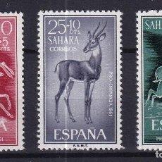 Sellos: SELLOS ESPAÑA OFERTA COLONIAS ESPAÑOLAS SAHARA SERIE COMPLETA EN NUEVO. Lote 293359358