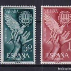 Sellos: SELLOS ESPAÑA OFERTA COLONIAS ESPAÑOLAS SAHARA SERIE COMPLETA EN NUEVO. Lote 293359518