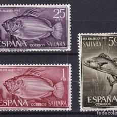 Sellos: SELLOS ESPAÑA OFERTA COLONIAS ESPAÑOLAS SAHARA SERIE COMPLETA EN NUEVO. Lote 293359548