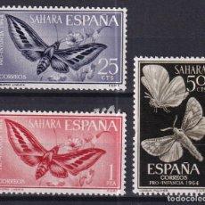Sellos: SELLOS ESPAÑA OFERTA COLONIAS ESPAÑOLAS SAHARA SERIE COMPLETA EN NUEVO. Lote 293359563