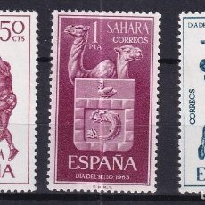 Sellos: SELLOS ESPAÑA OFERTA COLONIAS ESPAÑOLAS SAHARA SERIE COMPLETA EN NUEVO. Lote 293359628