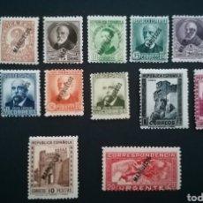 Sellos: ESPAÑA - TANGER 1933-1938 EDIFIL 70/84 - NUEVOS SIN CHARNELA (MNH). Lote 293802888