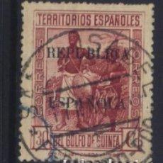 Sellos: S-6626- GUINEA. Lote 293805878