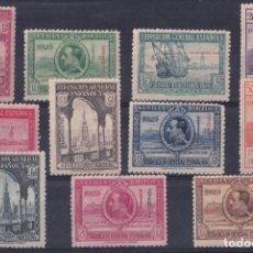 Sellos: SELLOS ESPAÑA AÑO 1929 OFERTA EDIFIL 168/178 EN NUEVO VALOR DE CATALOGO 192 €. Lote 293879113