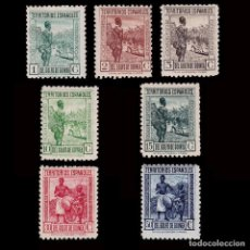 Sellos: ESPAÑA.GUINEA.1934-41.TIPOS.MNH-MH.EDIFIL 244-250. Lote 293891283