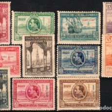 Sellos: CABO JUBY 1929, EDIFIL 30/40* ''EXPOSICIÓN DE SEVILLA-BARCELONA''./ VER FOTOS DEL ANVERSO Y REVERSO.. Lote 293948623