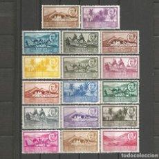 Sellos: AFRICA OCCIDENTAL. Nº 3/19**. AÑO 1950. PAISAJES Y EFIGIE DE FANCO. NUEVO SIN FIJASELLOS. MUY BONITA. Lote 294020253