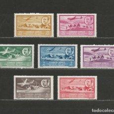 Sellos: AFRICA OCCIDENTAL. Nº 20/26**. AÑO 1951. PAISAJES Y EFIGIE FRANCO. NUEVO SIN FIJASELLOS. MUY BONITA.. Lote 294020588