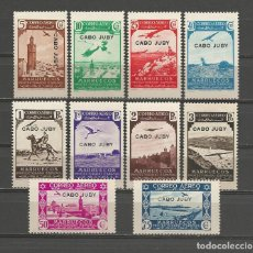 Sellos: CABO JUBY. Nº 102/11**. AÑO 1938. SELLOS MARRUECOS, SOBRECARGADOS. NUEVO SIN FIJASELLOS. MUY BONITA.. Lote 294025993