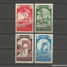 Sellos: CABO JUBY. Nº 112/15**. AÑO 1939. SELLOS MARRUECOS, SOBRECARGADOS. NUEVO SIN FIJASELLOS.. Lote 294027098