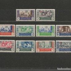 Sellos: CABO JUBY. Nº 152/61**. AÑO 1946. SELLOS MARRUECOS, ARTESANIA. NUEVO SIN FIJASELLOS. MUY BONITOS.. Lote 294028773