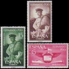 Sellos: FERNANDO POO 1962, EDIFIL 210/12** ''DÍA DEL SELLO - CARTERO NATIVO, CARTA''./ NUEVOS SIN FIJASELLOS. Lote 294030248