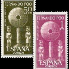 Sellos: FERNANDO POO 1962, EDIFIL 213/14** ''AYUDA A SEVILLA: ARTESANÍA LOCAL''./ NUEVOS SIN FIJASELLOS. MNH. Lote 294031148