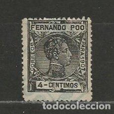 Sellos: FERNANDO POO. Nº 155. AÑO 1907. ALFONSO XIII. USADO. Lote 294031748