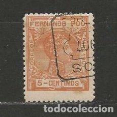 Sellos: FERNANDO POO. Nº 156. AÑO 1907. ALFONSO XIII. USADO. Lote 294031913