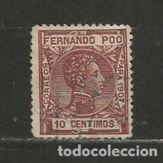 Sellos: FERNANDO POO. Nº 157. AÑO 1907. ALFONSO XIII. USADO. Lote 294032218