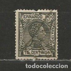 Sellos: FERNANDO POO. Nº 158. AÑO 1907. ALFONSO XIII. USADO. Lote 294032333