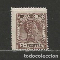 Sellos: FERNANDO POO. Nº 163*. AÑO 1907. ALFONSO XIII. NUEVO CON FIJASELLOS.. Lote 294033323