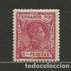 Sellos: FERNANDO POO. Nº 164*. AÑO 1907. ALFONSO XIII. NUEVO CON FIJASELLOS.. Lote 294033418