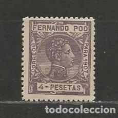 Sellos: FERNANDO POO. Nº 165*. AÑO 1907. ALFONSO XIII. NUEVO CON FIJASELLOS.. Lote 294033478