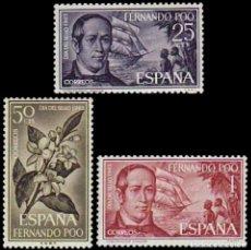 Sellos: FERNANDO POO 1963, EDIFIL 220/22** ''PERSONAJE - BARCO - FLORA''./ NUEVOS SIN FIJASELLOS. MNH.. Lote 294034733