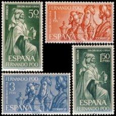 Sellos: FERNANDO POO 1964, EDIFIL 235/38** ''DÍA DEL SELLO: LOS REYES MAGOS''./ NUEVOS SIN FIJASELLOS. MNH.. Lote 294035488