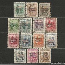 Selos: GUINEA ESPAÑOLA. Nº 230/43. AÑO 1932. TIPOS DIVERSOS. SOBRECARGADOS. USADO.. Lote 294448323