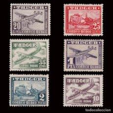 Sellos: ESPAÑA.TANGER.1948. AVIONES.SERIE.MNH.EDIFIL 166-171.. Lote 294554898