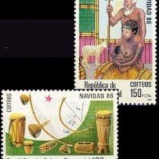 Sellos: GUINEA ECUATORIAL FNMT 1986, EDIFIL 87/88 ''NAVIDAD 86 - MÚSICA''./ NUEVOS SIN FIJASELLOS, MNH.. Lote 294835238