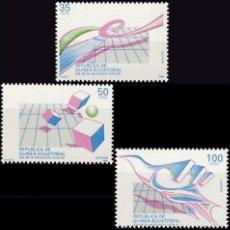 Sellos: GUINEA ECUATORIAL FNMT 1988, EDIFIL 98/100 ''REVOLUCIÓN CULTURAL''./ NUEVOS SIN FIJASELLOS, MNH.. Lote 294848573
