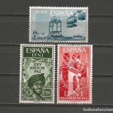 Sellos: IFNI. Nº 209/11**. AÑO 1965. XXV AÑOS DE PAZ. NUEVO SIN FIJASELLOS.. Lote 294850843