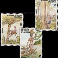 Sellos: GUINEA ECUATORIAL FNMT 1988, EDIFIL 104/06 ''TRABAJOS NATIVOS''./ NUEVOS SIN FIJASELLOS, MNH.. Lote 294852213