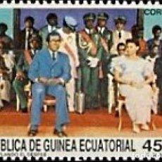 Sellos: GUINEA ECUATORIAL FNMT 1988, EDIFIL 111 ''20 ANIV. INDEPENDENCIA''./ NUEVO SIN FIJASELLOS, MNH.. Lote 294903258