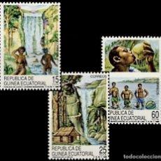 Sellos: GUINEA ECUATORIAL FNMT 1989, EDIFIL 112/14 ''LUGARES DE BAÑO - BAÑISTAS./ NUEVO SIN FIJASELLOS, MNH.. Lote 294927133