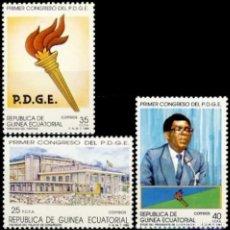 Sellos: GUINEA ECUATORIAL FNMT 1989, EDIFIL 115/16 ''PRIMER CONGRESO DE PDGE''./ NUEVO SIN FIJASELLOS, MNH.. Lote 294927908