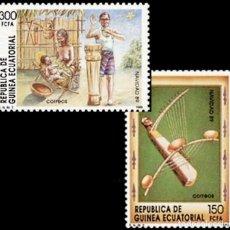 Sellos: GUINEA ECUATORIAL FNMT 1989, EDIFIL 118/19 ''NAVIDAD - MÚSICA''./ NUEVO SIN FIJASELLOS, MNH.. Lote 294929473