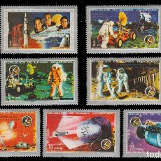 "Sellos: GUINEA ECUATORIAL FNMT 1972, IVERT 15+A - MICHEL 18/24 ''ASTROFILATELIA: APOLO 15"" NUEVOS, MNH.. Lote 294960148"