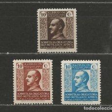 Sellos: MARRUECOS BENEFICENCIA. Nº 1/3**. AÑO 1937-1939. PRO MUTILADOS DE GUERRA. NUEVO SIN FIJASELLOS.. Lote 294970378