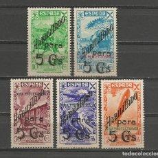 Sellos: MARRUECOS BENEFICENCIA. Nº 17/21**. AÑO 1941. SELLOS DE 1938 HABILITADOS. NUEVO SIN FIJASELLOS.. Lote 294971658