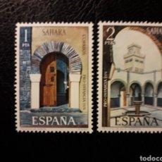 Sellos: SAHARA EDIFIL 314/5 SERIE COMPLETA NUEVA *** 1974 MEZQUITAS. PEDIDO MÍNIMO 3 €. Lote 294982003