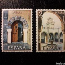 Sellos: SAHARA EDIFIL 314/5 SERIE COMPLETA NUEVA *** 1974 MEZQUITAS. PEDIDO MÍNIMO 3 €. Lote 294982028