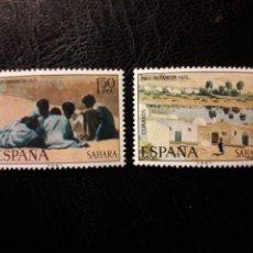 Sellos: SAHARA EDIFIL 320/1 SERIE COMPLETA NUEVA *** 1975 PRO INFANCIA. PINTURAS PEDIDO MÍNIMO 3 €. Lote 294982383