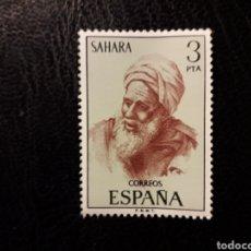Sellos: SAHARA EDIFIL 322 SERIE COMPLETA NUEVA *** 1975 TIPO INDÍGENA PEDIDO MÍNIMO 3 €. Lote 294982538