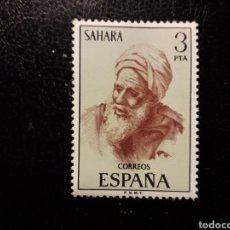 Sellos: SAHARA EDIFIL 322 SERIE COMPLETA NUEVA *** 1975 TIPO INDÍGENA PEDIDO MÍNIMO 3 €. Lote 294982573