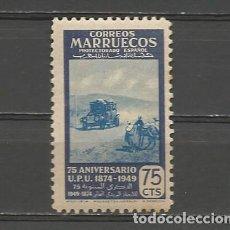 Sellos: MARRUECOS. Nº 318**. AÑO 1949. ANIV. DE LA U.P.U. NUEVO SIN FIJASELLOS.. Lote 295369218