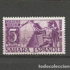 Sellos: SAHARA. Nº 86**. AÑO 1950. DÍA DEL SELLO. NUEVO SIN FIJASELLOS.. Lote 295503383