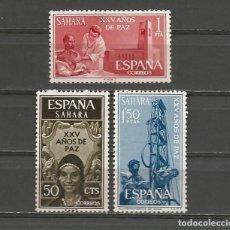 Sellos: SAHARA. Nº 239/41**. AÑO 1965. XXV AÑOS DE PAZ. NUEVO SIN FIJASELLOS.. Lote 295524213