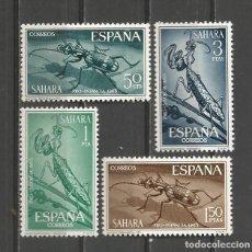 Sellos: SAHARA. Nº 242/45**. AÑO 1965. PRO INFANCIA. NUEVO SIN FIJASELLOS.. Lote 295524543